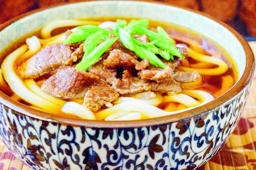 udon 5