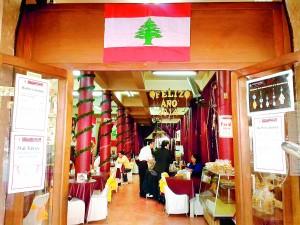 Libanesa
