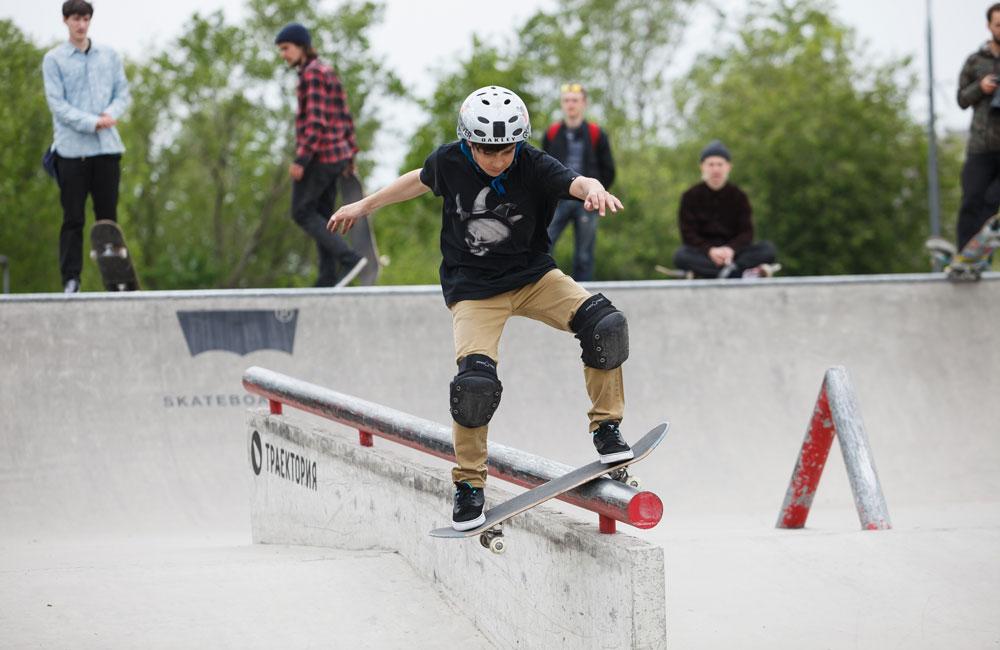 skateparks cdmx