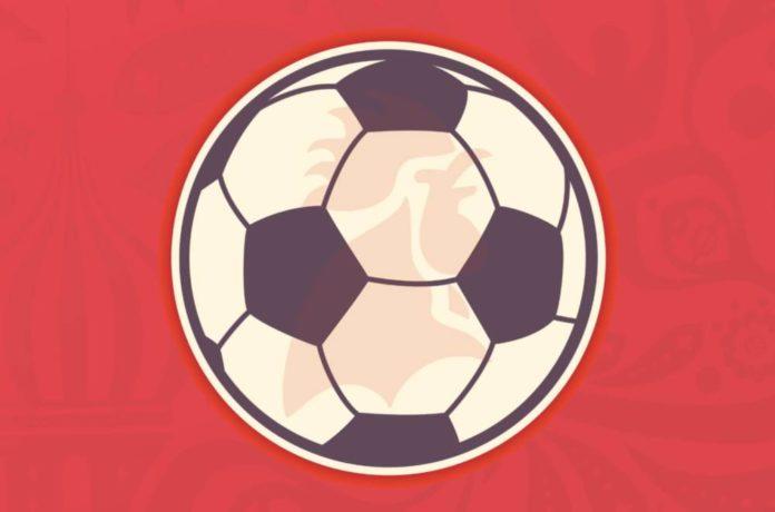 disco del Mundial
