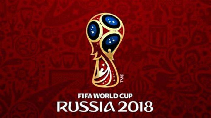 México en Rusia 2018
